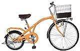 武田産業 COMBI BIKE(コンビバイク) [前輪24インチ 後輪16インチ] オートライト仕様 CCP-CB16/24 マットオレンジ