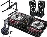 Best DJ用ライト - PIONEER DJスタートセット DDJ-SB3 + Z200 + ATH-S100 + Review