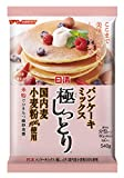 日清 パンケーキミックス 極しっとり 国内麦小麦粉100%使用 540g