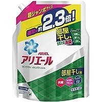 アリエール 洗濯洗剤 液体 部屋干し用 リビングドライイオンパワージェル 詰め替え 超ジャンボ 1.62kg