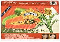 Asantee Thai Papaya & Rice Milk Skin Whitening Soap 135g (Pack of 4) by Asantee