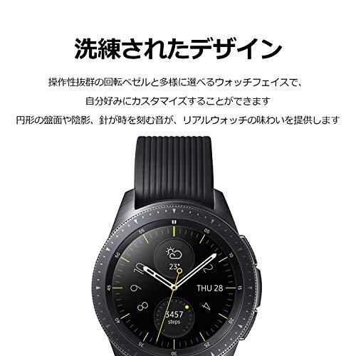 『Galaxy Watch 42mm ミッドナイトブラック【Galaxy純正 国内正規品】 Samsung スマートウォッチ iOS/Android対応 SM-R81010118JP』の5枚目の画像