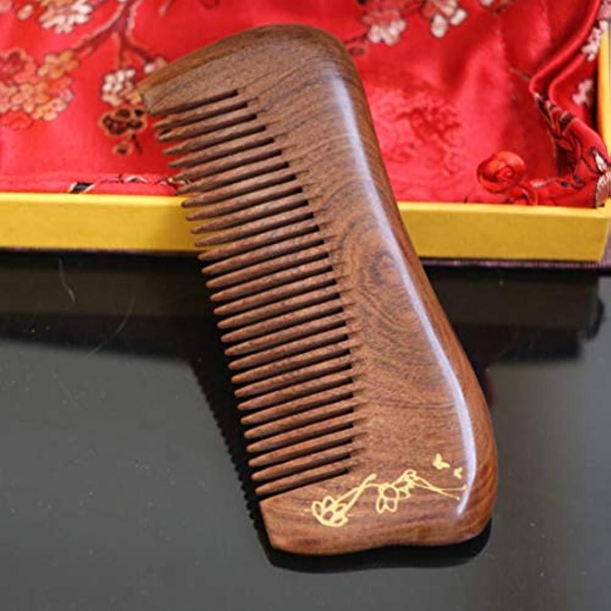 受け継ぐまっすぐカジュアル白檀の毛の櫛 - 様々なスタイルはギフト用の箱と、頭髪のための密な歯の櫛の帯電防止ヘアブラシを握り ヘアケア (Design : C)