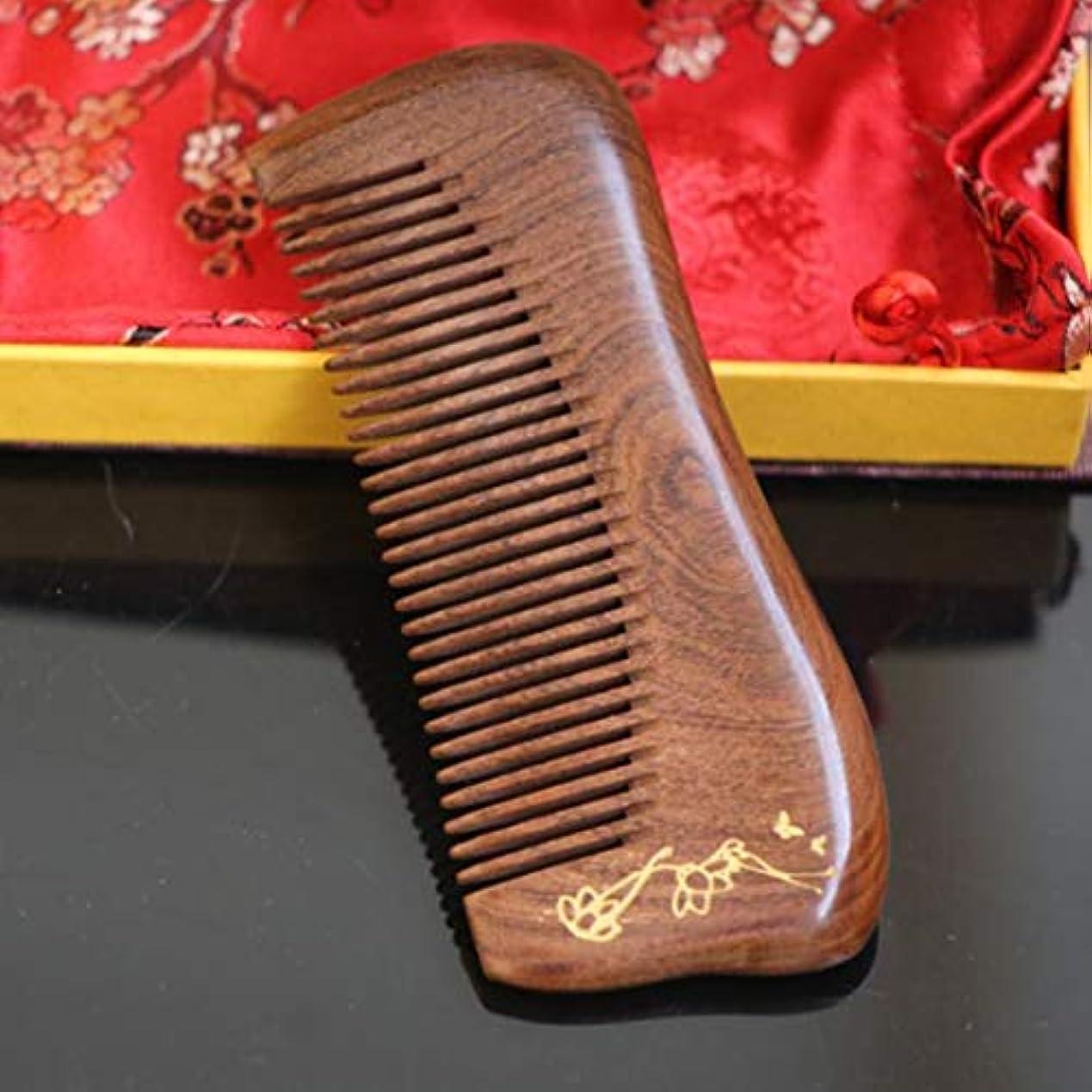 魅力チャンピオン行く白檀の毛の櫛 - 様々なスタイルはギフト用の箱と、頭髪のための密な歯の櫛の帯電防止ヘアブラシを握り ヘアケア (Design : C)