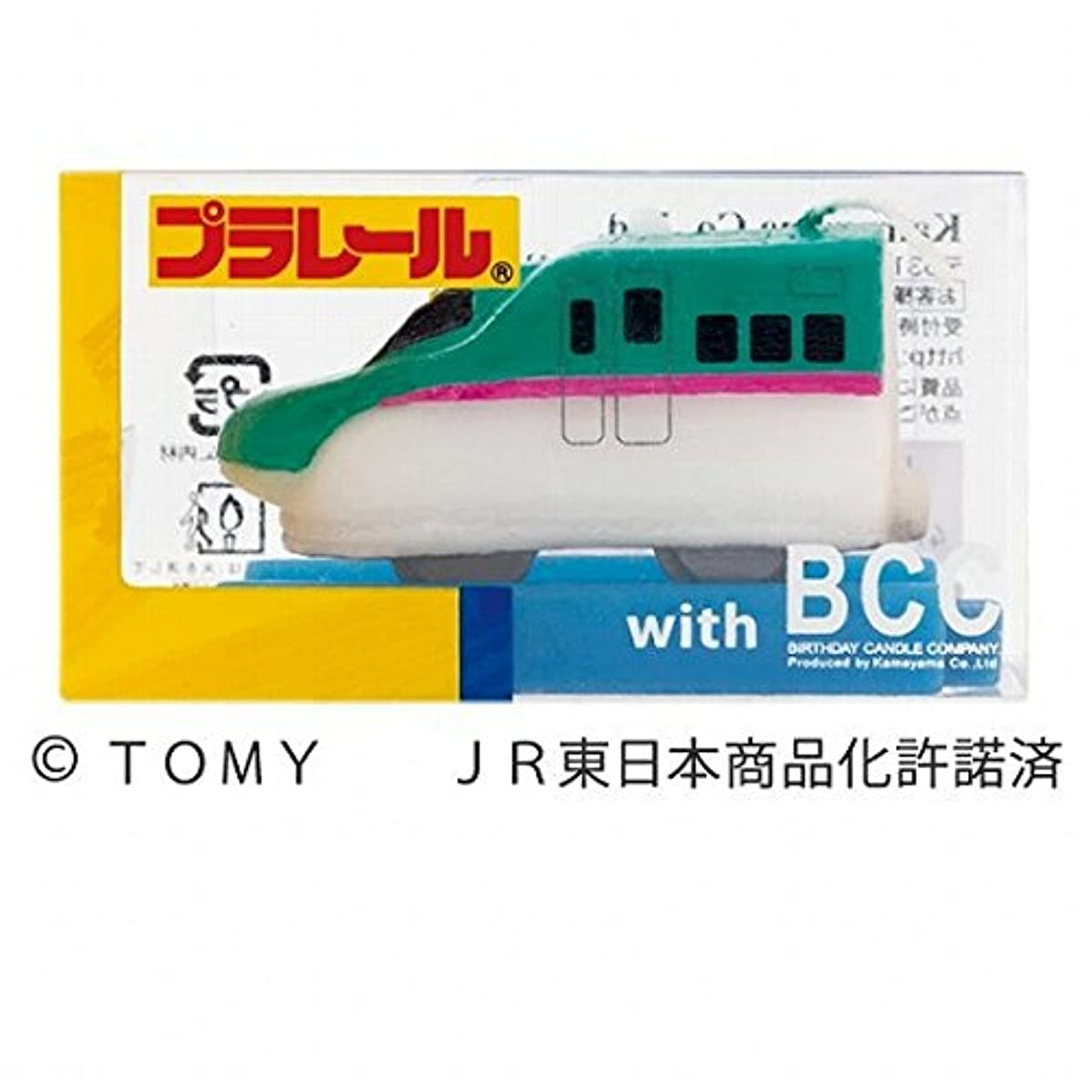 故障中に沿って疎外するカメヤマキャンドル(kameyama candle) プラレールキャンドルE5系新幹線はやぶさ