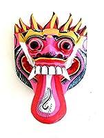 Oma Barongマスクバリマスク保護against evil good luck Spiritマスク–OMA Federal商標ブランド