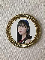 HKT48 指原莉乃 777んてったってHKT48 7周年は天神で大フィーバー アクリルメダル