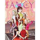 TWICE / FANCY YOU / 7TH MINI ALBUM [バージョンB] トゥワイス / ファンシーユー + 折りたたみポスター