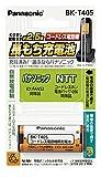 パナソニック 充電池 コードレス電話機・子機用 KX-FAN52同等品 BK-T405