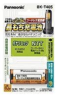 パナソニック 充電式ニッケル水素電池(コードレス電話) BK-T405