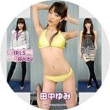 GIRLS TRAIN 動画付写真集 No.009 田中ゆみ[CD-R]