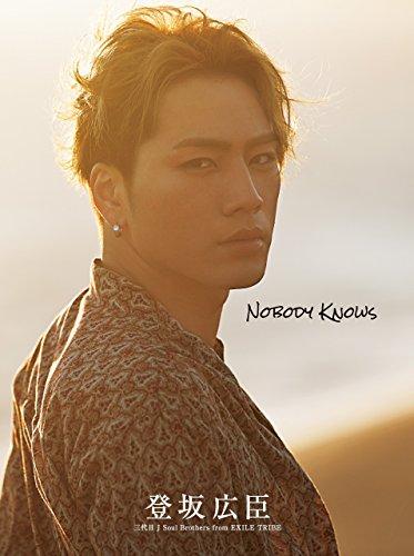 NOBODY KNOWS (幻冬舎単行本)