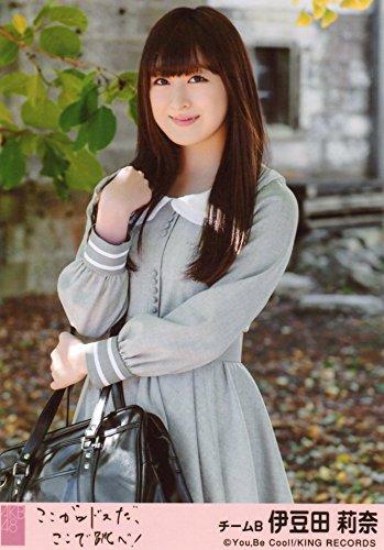 AKB48 公式生写真 ここがロドスだ、ここで跳べ! 劇場盤 【伊豆田莉奈】