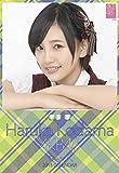 クリアファイル付 (卓上)AKB48 兒玉遥 カレンダー 2015年