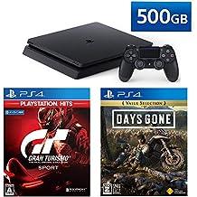 PlayStation 4 + グランツーリスモSPORT + Days Gone セット (ジェット・ブラック) (CUH-2200AB01)【特典】オリジナルカスタムテーマ(配信)