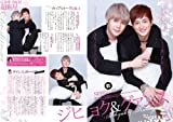 K-BOY Paradise Vol.5 (週刊SPA!別冊)