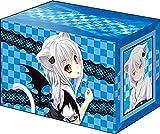ブシロードデッキホルダーコレクションV2 Vol.729 富士見ファンタジア文庫 ハイスクールD×D『塔城小猫』