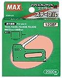 マックス ホビーホッチキス用ステープル 1208F