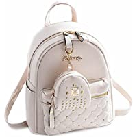 Cute Small Backpack Mini Purse Casual Daypacks Leather for Teen Girls and Women (White)