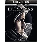 ファースト・マン 4K Ultra HD+ブルーレイ[4K ULTRA HD + Blu-ray]