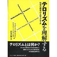 Amazon.co.jp: ファザーリ M.モ...