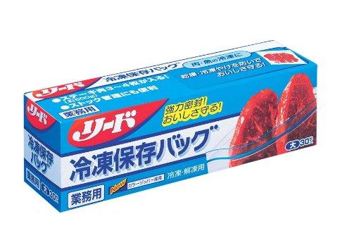 リード冷凍保存するバッグ 調理用保存バッグ 30枚 業務用