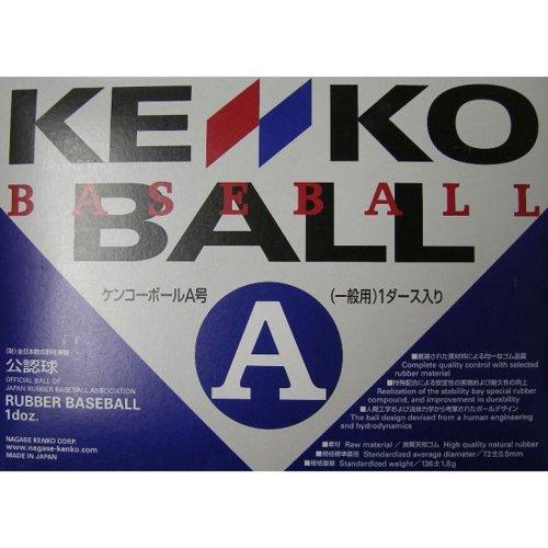 ケンコー(KENKO) 新型ケンコーボールA号 1ダース入り AD12NEWAZ
