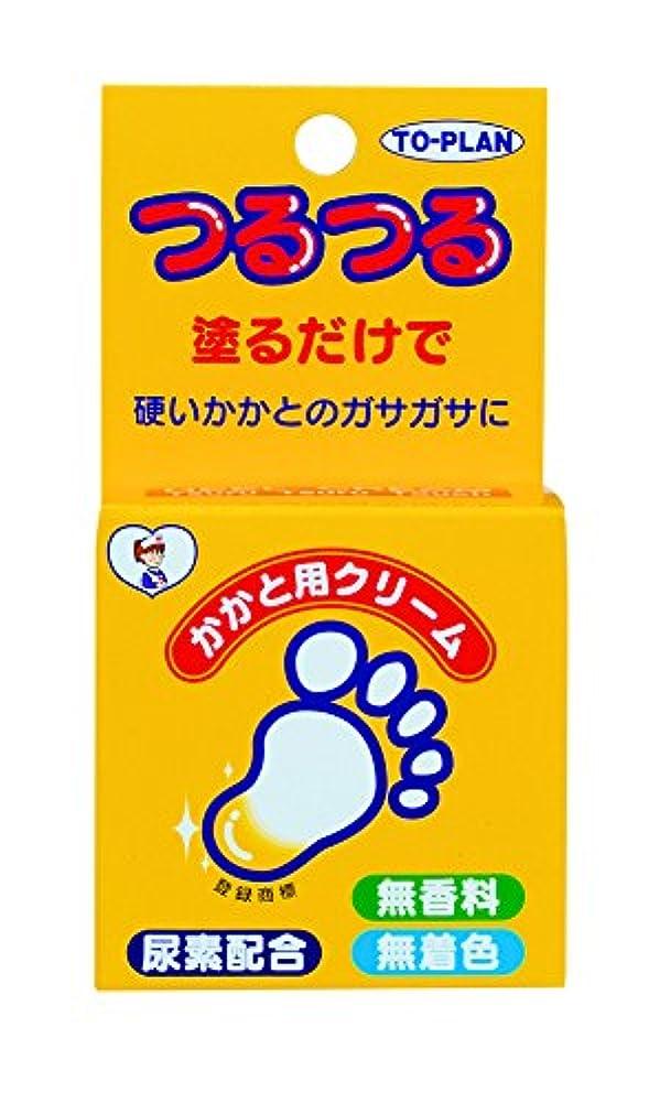 歯科の梨染色TO-PLAN(トプラン) かかと用クリーム30g 尿素配合クリーム