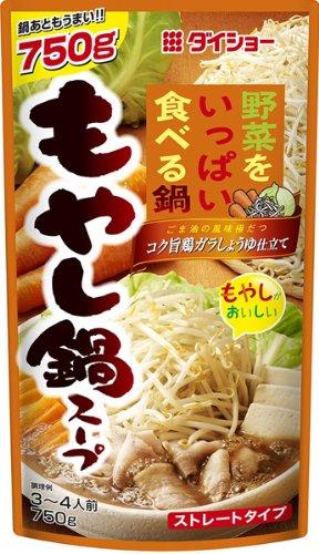 野菜をいっぱい食べる鍋 もやし鍋スープ 750g×2本