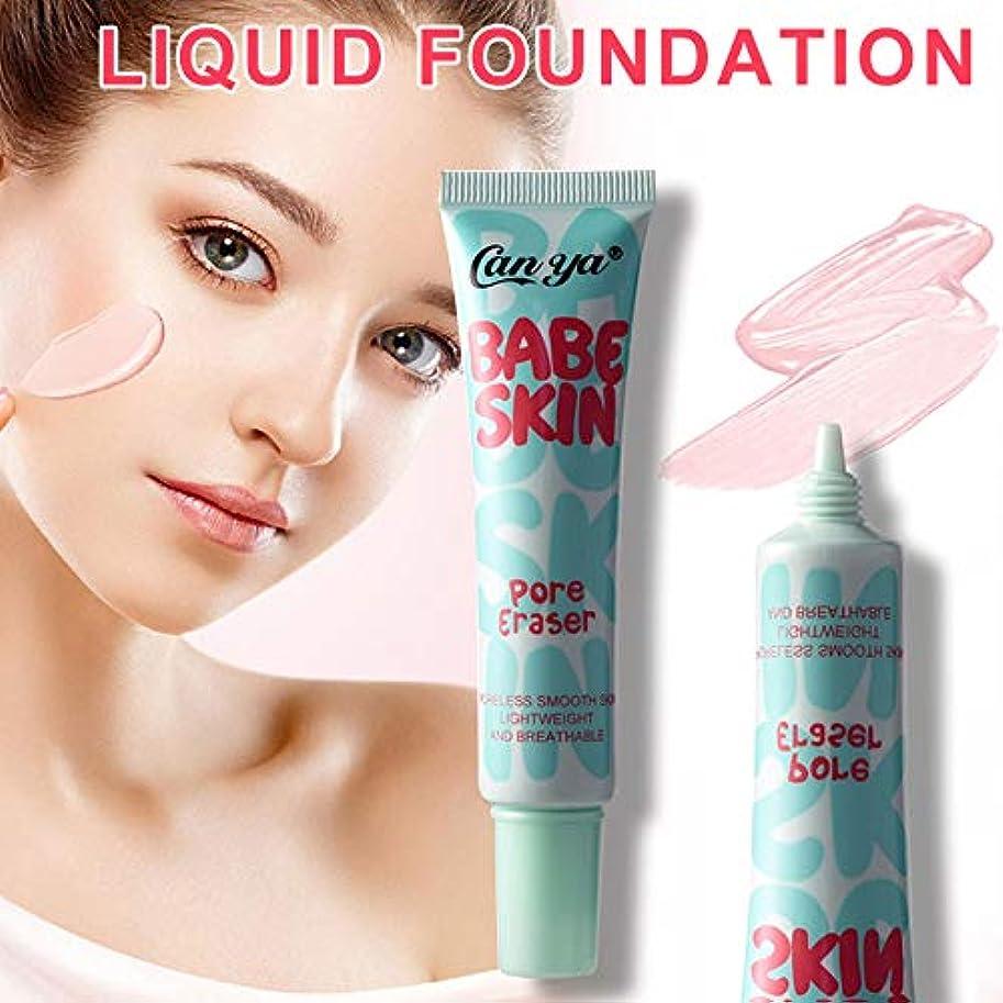 抵抗金貸し公平なSymboat 乳液 顔の基礎構造 ための保湿のコンシーラーを白くする顔 プライマークリーム