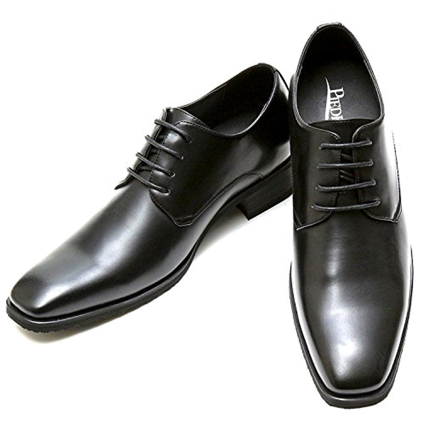 市民悲しみ活気づくシークレットシューズ 7cm身長アップ ビジネスシューズ 紳士靴 外羽根 kk5-100