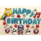 キャプテンアメリカ 誕生日 飾り付け 可愛い 男の子 ブルー パーティー happy birthday バルーン 盾 虹 風船 スターバルーン スーパーヒーロー ポンプ付き 22枚セット
