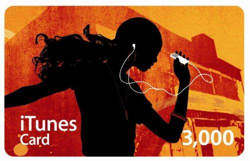 Apple iTunes Music プリペイドカード 3,000円 [MA782J/A]の詳細を見る