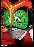キャラクタースリーブ 『仮面ライダーストロンガー』 仮面ライダーストロンガー (EN-398)