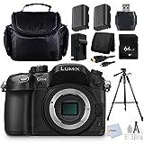 Panasonic Lumix DMC - gh4dmc-gh4kbody 16.05MPデジタル単一レンズミラーレスカメラwith 4K Cinematicビデオ(ボディのみ) + 64GB..