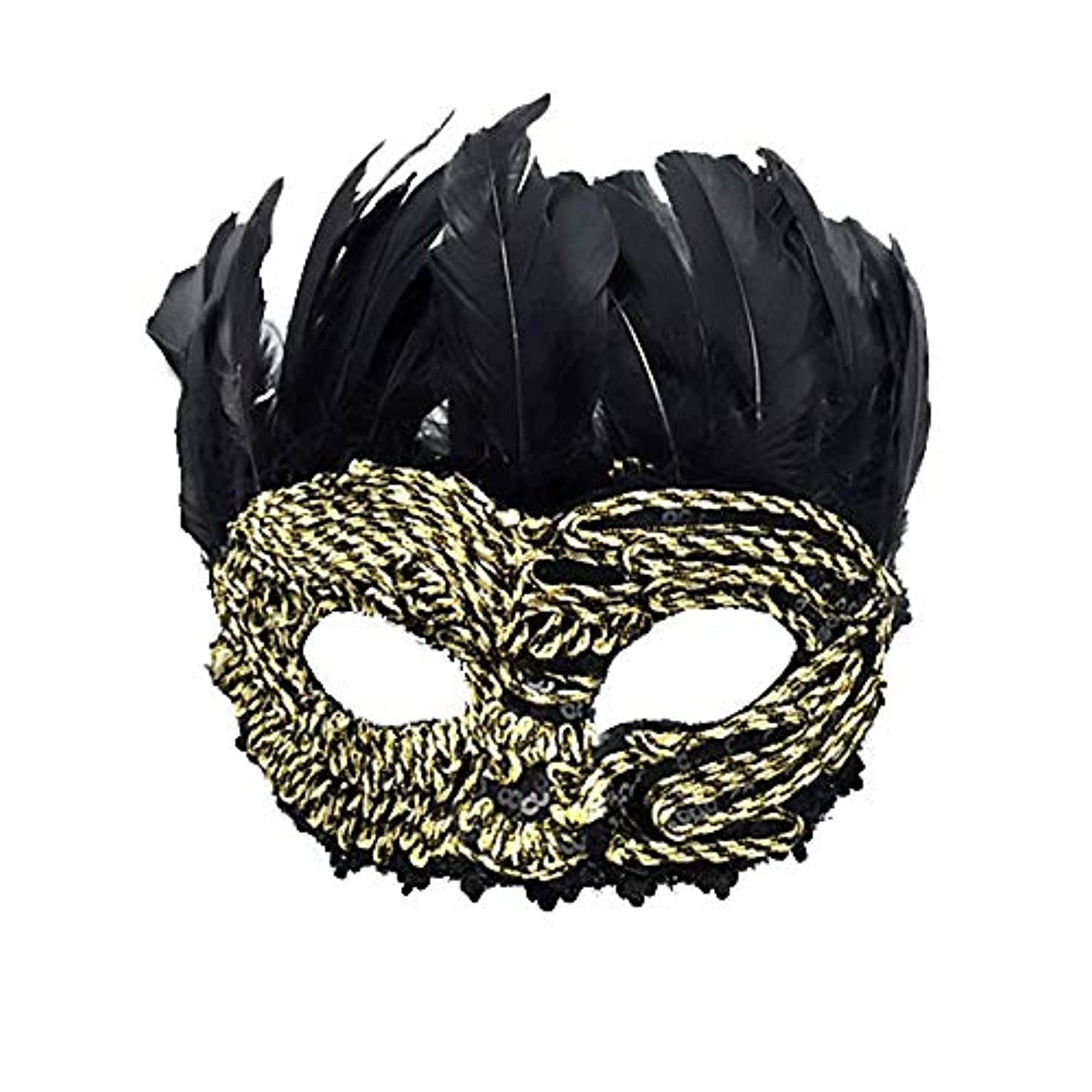気分が悪い偽物長椅子Nanle ハロウィーンクリスマスレースフェザースパンコール刺繍マスク仮装マスクレディーメンズミスプリンセス美容祭パーティーデコレーションマスク(カップルモデル) (色 : Style B)
