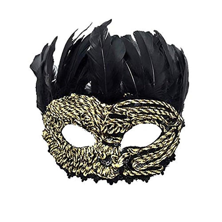 縮約リビジョン捧げるNanle ハロウィーンクリスマスレースフェザースパンコール刺繍マスク仮装マスクレディーメンズミスプリンセス美容祭パーティーデコレーションマスク(カップルモデル) (色 : Style B)