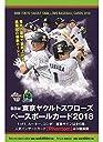 BBM 東京ヤクルトスワローズ ベースボールカード 2018 BOX