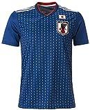 サッカー ワールドカップ 2018 日本代表 ホーム レプリカ ユニフォーム 半袖 メンズ ボーイズ M