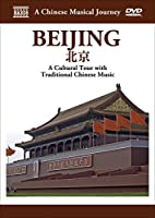 Musical Journey: Beijing - Cultural Tour With [DVD] [Import]