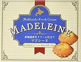 金城製菓  北海道産生クリーム仕立てマドレーヌ  5個