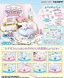 シナモロールルーム フルコンプ 8個入 食玩・ガム(シナモロール)