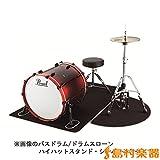 Pearl パール ドラム・セッティングマット MAT-10160