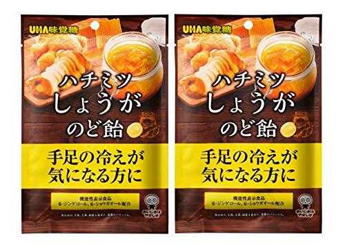 【2個】UHA味覚糖 ハチミツしょうがのど飴
