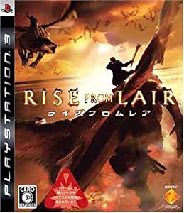 RISE FROM LAIR(ライズ フロム レア) - PS3