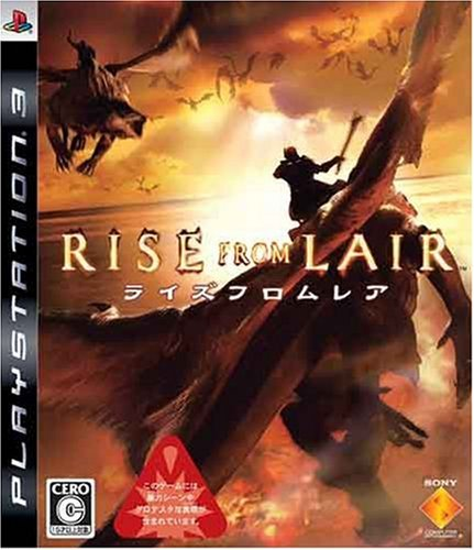 RISE FROM LAIR(ライズ フロム レア) - PS3の詳細を見る