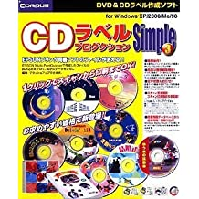 CDラベルプロダクション Simple 3