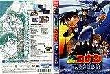名探偵コナン 天空の難破船(ロスト・シップ)のアニメ画像