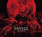 DEVIL'Z(在庫あり。)