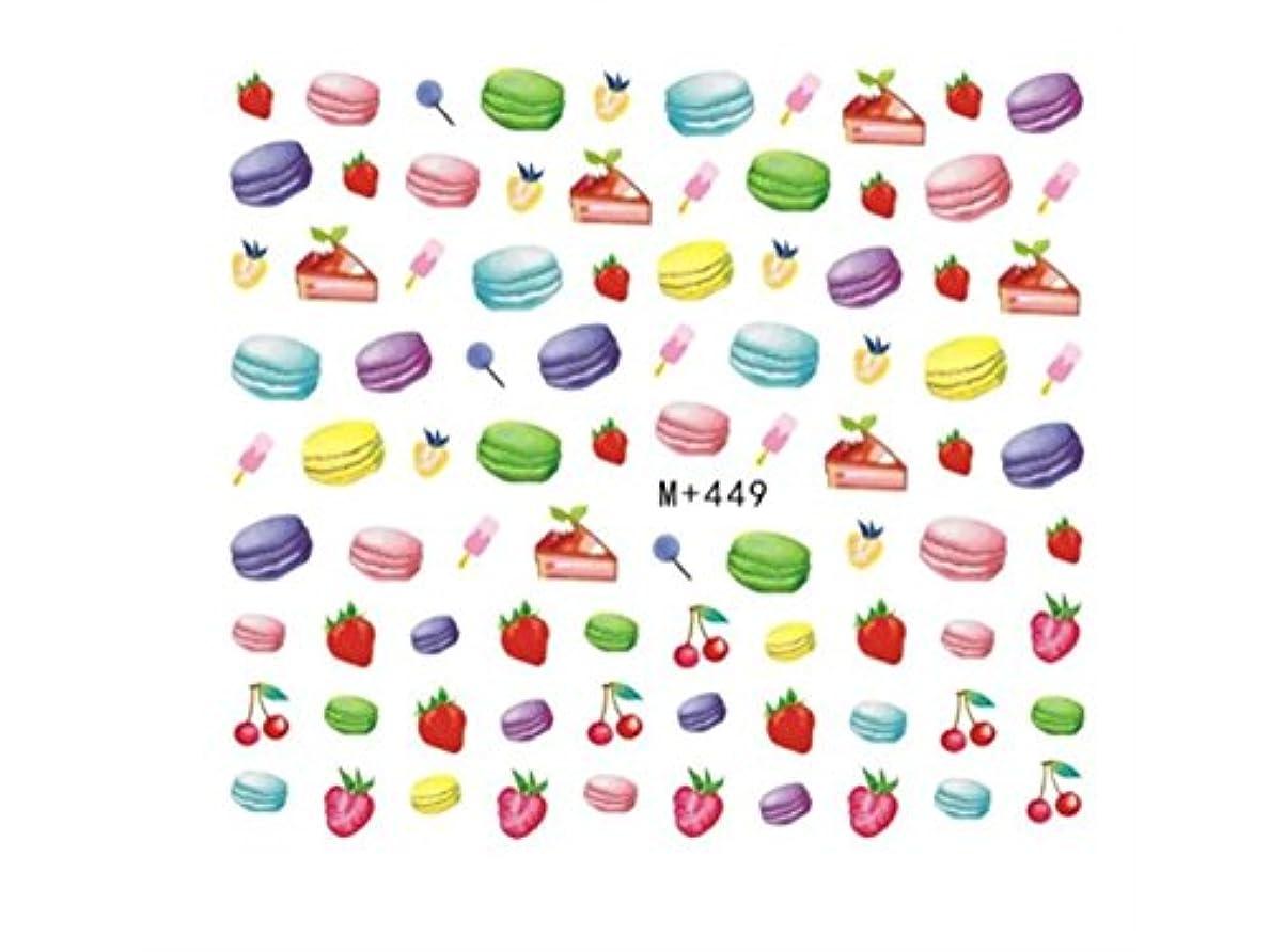 お酒永続抽象Osize フルカバーネイルアートのヒントペーパープレデザインプレスフルーツマニキュアネイルステッカー(カラフル)